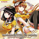 beatmania IIDX 23 copula ORIGINAL SOUNDTRACK VOL.2/CD/QWCE-00605