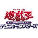 コナミデジタルエンタテインメント 遊戯王 ストラクチャーD 恐獣の鼓動 43枚