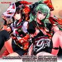beatmania IIDX 24 SINOBUZ ORIGINAL SOUNDTRACK/CD/QWCE-00631