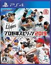 プロ野球スピリッツ2019/PS4//A 全年齢対象 コナミデジタルエンタテインメント VF028J1