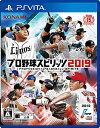 プロ野球スピリッツ2019/Vita//A 全年齢対象 コナミデジタルエンタテインメント VN019J1