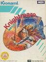 MSX カートリッジROMソフト Knightmare魔城伝説 箱説なし