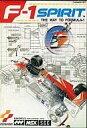 MSX カートリッジROMソフト F-1スピリット 箱説なし