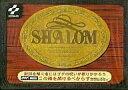 MSX カートリッジROMソフト SHALOM シャロム 魔城伝説III 完結編