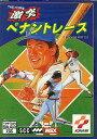 MSX2 カートリッジROMソフト THEプロ野球 激突ペナントレース 箱説なし