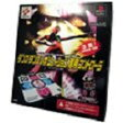 PS用 Dance Dance Revolution 専用コントローラー PlayStation