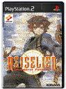 ライゼリート エフェメラルファンタジア PS2 コナミデジタルエンタテインメント