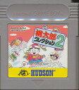 GB 桃太郎コレクション2 GAME BOY コナミデジタルエンタテインメント