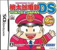 桃太郎電鉄DS~TOKYO&JAPAN/DS/NTRPADXJ/A 全年齢対象