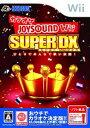 カラオケJOYSOUND Wii SUPER DX ひとりでみんなで歌い放題!/Wii/RVL-P-S3SJ/A 全年齢対象画像