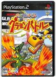 タイトー NHK 天才ビットくん グラモンバトル (Playstation2)