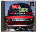 電車でGO!名古屋鉄道編 アルバム タイトー TCPS-10015