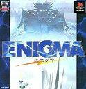 ENIGMA PS コーエーテクモゲームス SLPS-01351