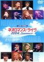 ライブビデオ ネオロマンス■ライヴ 2004 Summer/DVD/KEBH-1055