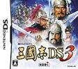 三國志DS 3/DS/NTR-P-B35J/A 全年齢対象