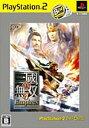 真・三國無双4 Empires(PlayStation 2 the Best)/PS2/SLPM-74283/B 12才以上対象画像