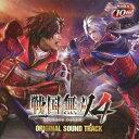 戦国無双4 オリジナル・サウンドトラック/CD/KECH-1700