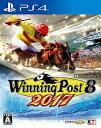PS4 ウイニングポスト8 2017