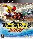 PS3 ウイニングポスト8 2017