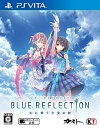 PSV BLUE REFLECTION 幻に舞う少女の剣 通常版
