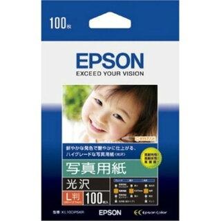 EPSON写真用紙L判