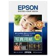 EPSON 写真用紙 KA4100PSKR