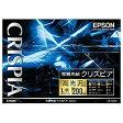 EPSON 写真用紙 KL200SCKR