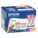 エプソン インクカートリッジ 6色パック IC6CL70L