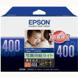 EPSON 写真用紙 KL400SLU