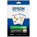 EPSON 写真用紙 KA5100NP画像