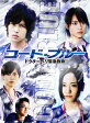 コード・ブルー ドクターヘリ緊急救命/DVD/PCBC-61508