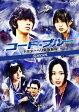 コード・ブルー ドクターヘリ緊急救命 スペシャル/DVD/PCBC-51450