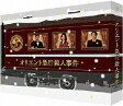 オリエント急行殺人事件 ブルーレイBOX/Blu-ray Disc/PCXC-60062