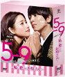 5→9 ~私に恋したお坊さん~ DVD BOX/DVD/PCBC-61752
