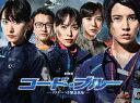 劇場版コード・ブルー -ドクターヘリ緊急救命- 4K Ultra HD Blu-ray豪華版/ フジテレビジョン PCWC-57002