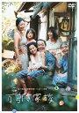 万引き家族 通常版DVD/DVD/ フジテレビジョン PCBC-52639