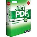 ジャストシステム JUST PDF 3 (作成)