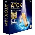 ジャストシステム ATOK 2017 for Windows