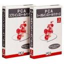 ピーシーエー PCAトータルインストールパッケージ5C /ZP3-TIP/5C