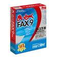 インターコム まいと~く FAX 9 Pro パッケージ版