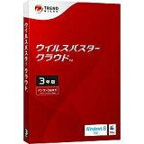 トレンドマイクロ ウイルスバスター クラウド 3年版 3台までWin/Mac