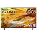 LG 65V型 液晶TV QNED90 Electronics Japan 65QNED90JPA