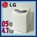 LG WF-C47PW