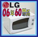 LG MJ-60HL5