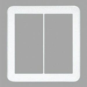 Panasonic パナソニック スイッチプレート (2連用) WTC7102Wの写真