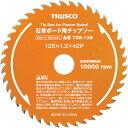 トラスコ 石膏ボード用チップソー Φ125 1枚 品番:TSB-125画像
