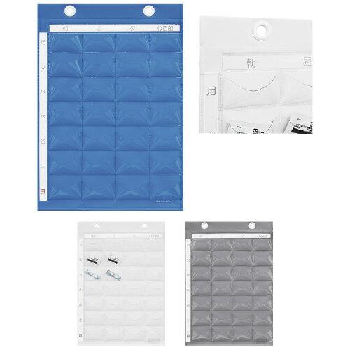 サキ ミニウィークリー投薬ポケット 1日4回分用 ホワイト W-162 W ウォールポケット 薬 カレンダー