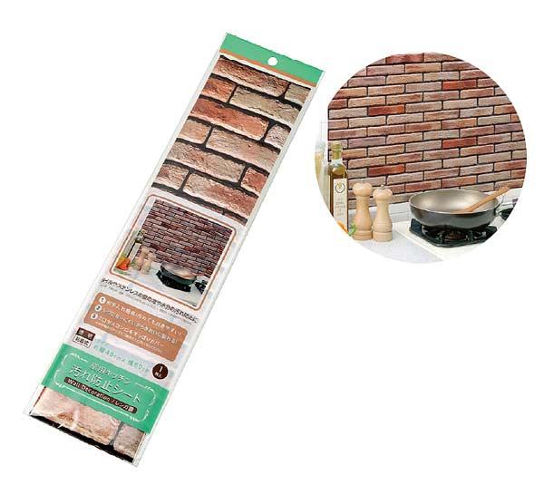 エコー 壁用キッチン汚れ防止シート レンガの写真