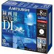三菱化学 DVD-R DL VHR21HDSP10