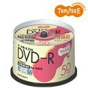 三菱化学 DHR47JDP50T データ用DVD-R 4.7GB 1-16倍速 スピンドルケース入50枚パック